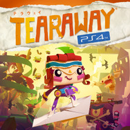 PS Plus期間限定施策実施中―『GoW』『Until Dawn』が100円・『Tearaway PS4』フリプなど